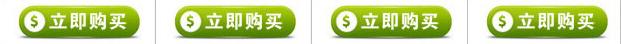 美国VPS服务器_美国VPS服务器租用_大陆直连线路美国VPS服务器